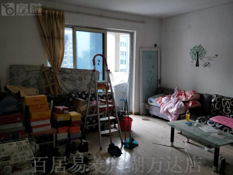 三金鑫城���H��雅苑封面
